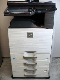 中古SHARP(シャープ)MX-2610FNデジタルフルカラー複合機