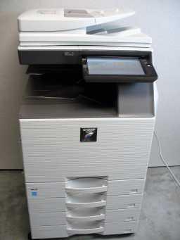 中古SHARP(シャープ)MX-2650FNデジタルフルカラー複合機