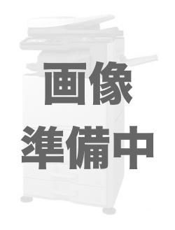 中古SHARP(シャープ)MX-3110FNデジタルフルカラー複合機