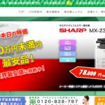 日本リユース・オンライン